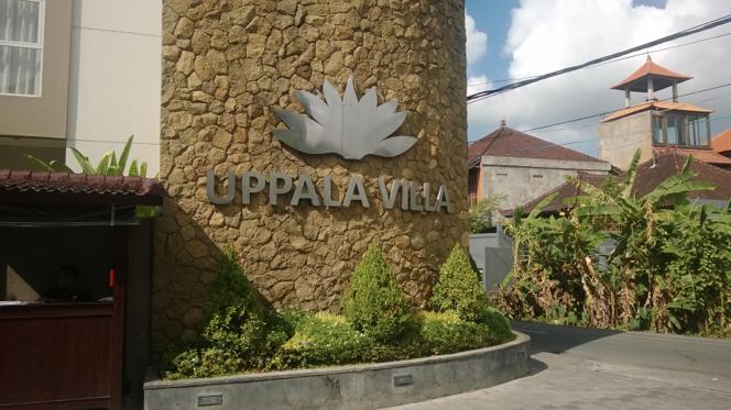 Uppala Villa