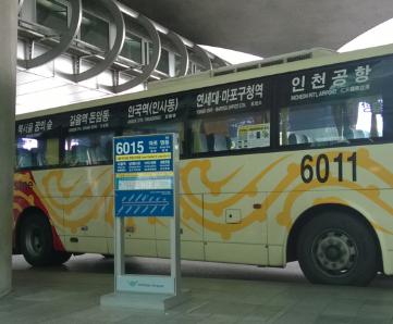 Bis yang kelewat cepet tepat waktunya