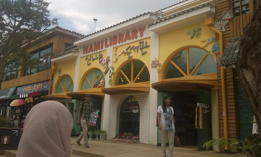 Nami Library