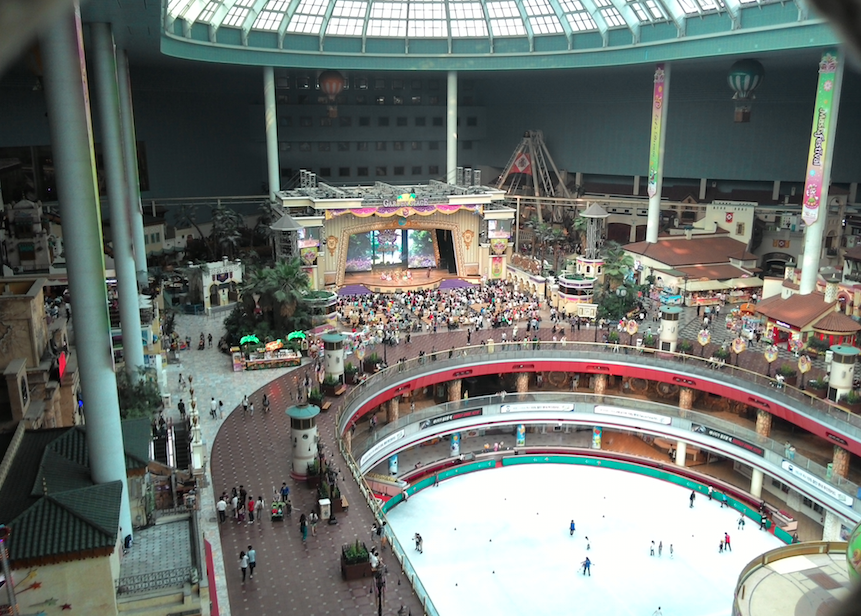 Arena Indoor Lotte World
