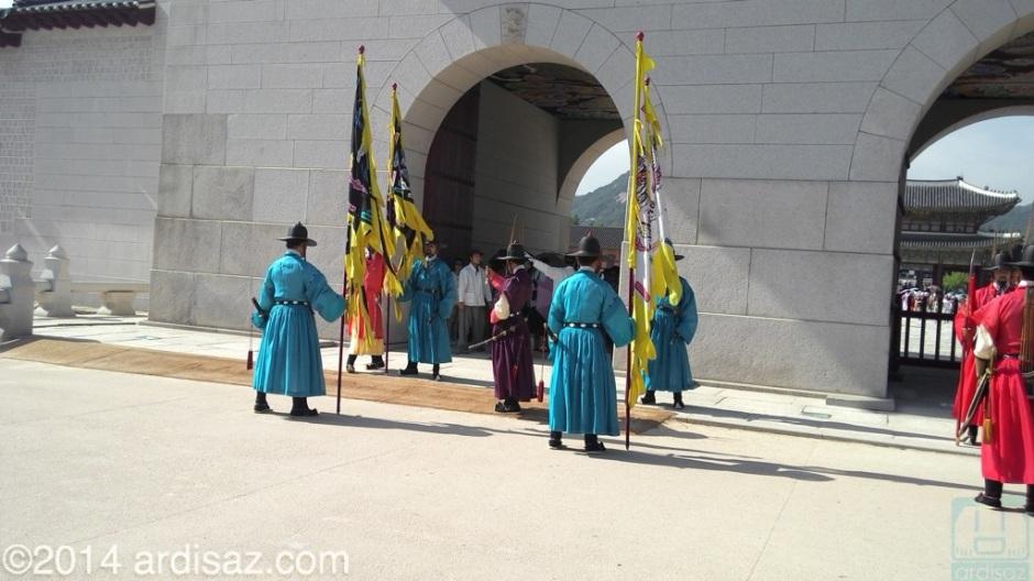 upacara pergantian penjaga