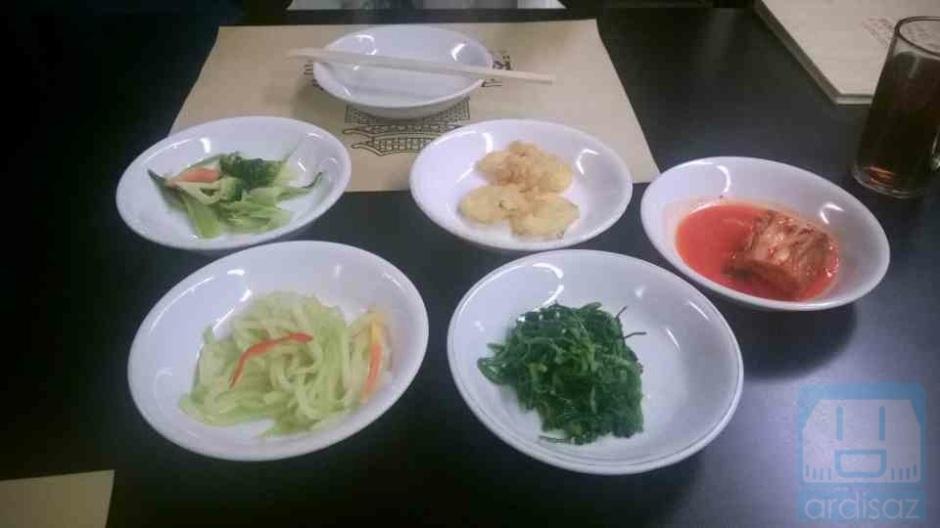 Makanan Pembuka + Kimchi gratis