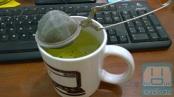 Gyokuro Tea dari Ippodo Jepang