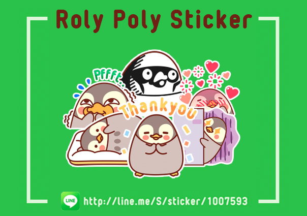 Roly Poly Sticker