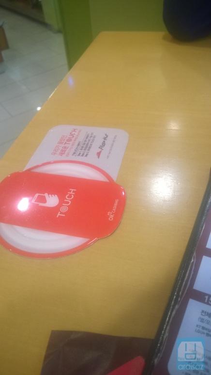 Bayar pake NFC