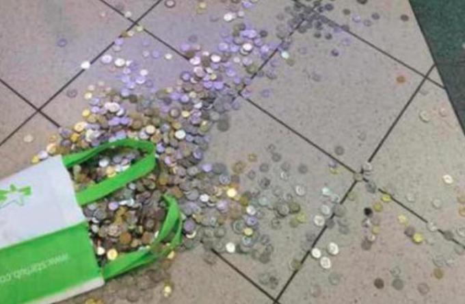 Refund dalam bentuk Koin. sumber says.com