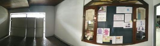 Garasi, Kantor Pertama Arsanesia