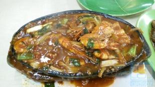 Seafood HDL