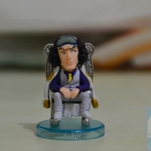 Figurin Aokiji