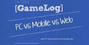pc mobile web